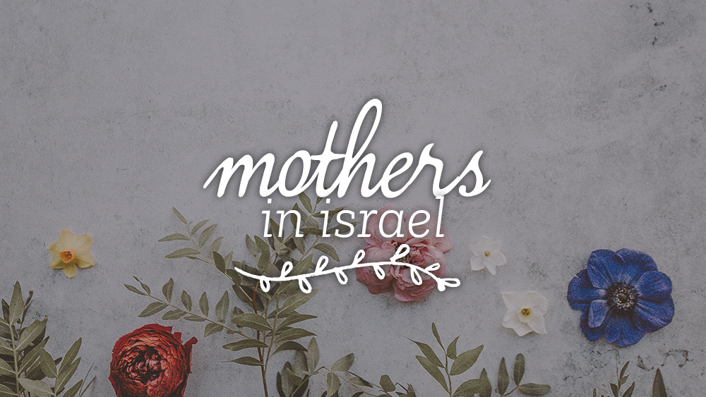 Mothers In Israel